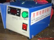 供应温度控制箱