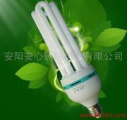 供應室內照明4U節能燈