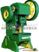 买冲床,到中国机械之乡—郑州神达冲床,专业生产厂家。