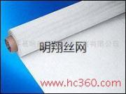 供应不锈钢印刷网