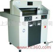 供应HC-670HP液压程控切纸