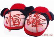 供应婴儿鞋点塑布,加工代料均可,环保无毒