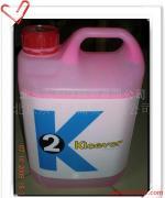 供应K2\K3石材晶面护理剂、光亮剂、石材