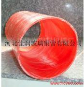 供应玻璃钢电缆管-河北玻璃钢电缆保护套管 玻璃钢管 佳润制造