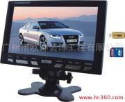 供应8寸台式液晶小电视+美容仪器+监控录像
