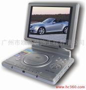 供应7.5寸旋转式移动DVD+移动小电视+移动显示器