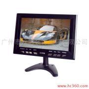 供应9寸高清显示器+小电视+车载监控