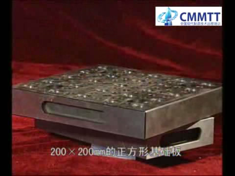 在斜面上钻孔用的组合夹具设计