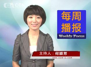 每周播报第17期(5.29-6.4)