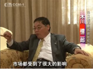 【独家视频】日立建机高层领导答记者问